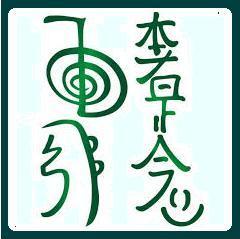 Kolm põhisümbolit roheäärega